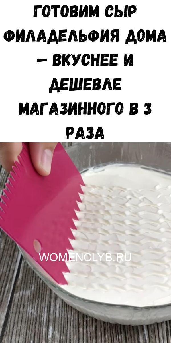 uprazhneniya-dlya-ukrepleniya-poyasnitsy-i-zdorovya-pochek_-vsego-5-minut-v-den-zdorovym-byt-legko-63-1-4076885