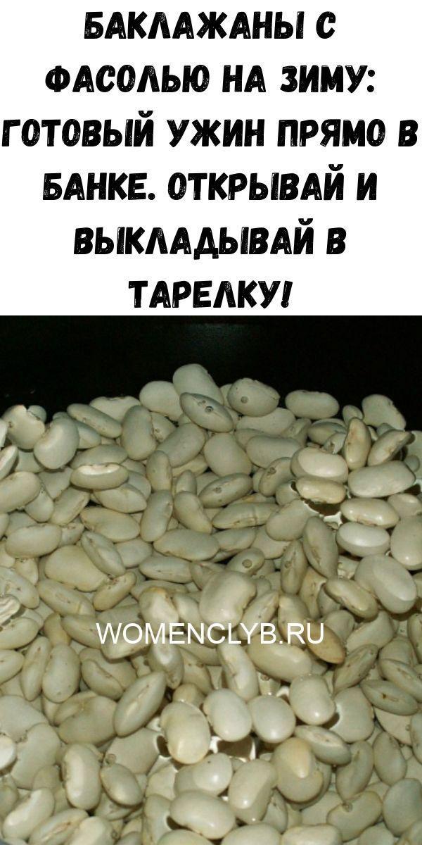 uprazhneniya-dlya-ukrepleniya-poyasnitsy-i-zdorovya-pochek_-vsego-5-minut-v-den-zdorovym-byt-legko-64-1-3229570