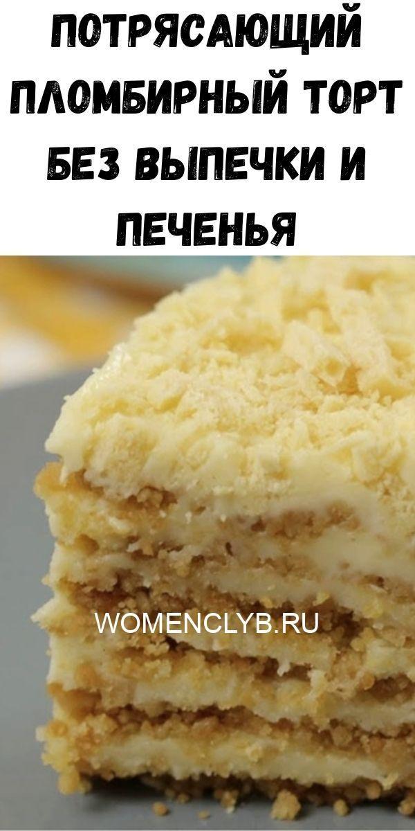 uprazhneniya-dlya-ukrepleniya-poyasnitsy-i-zdorovya-pochek_-vsego-5-minut-v-den-zdorovym-byt-legko-64-5603784