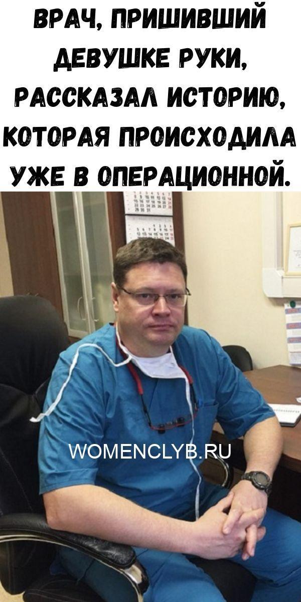 uprazhneniya-dlya-ukrepleniya-poyasnitsy-i-zdorovya-pochek_-vsego-5-minut-v-den-zdorovym-byt-legko-65-1-4447873