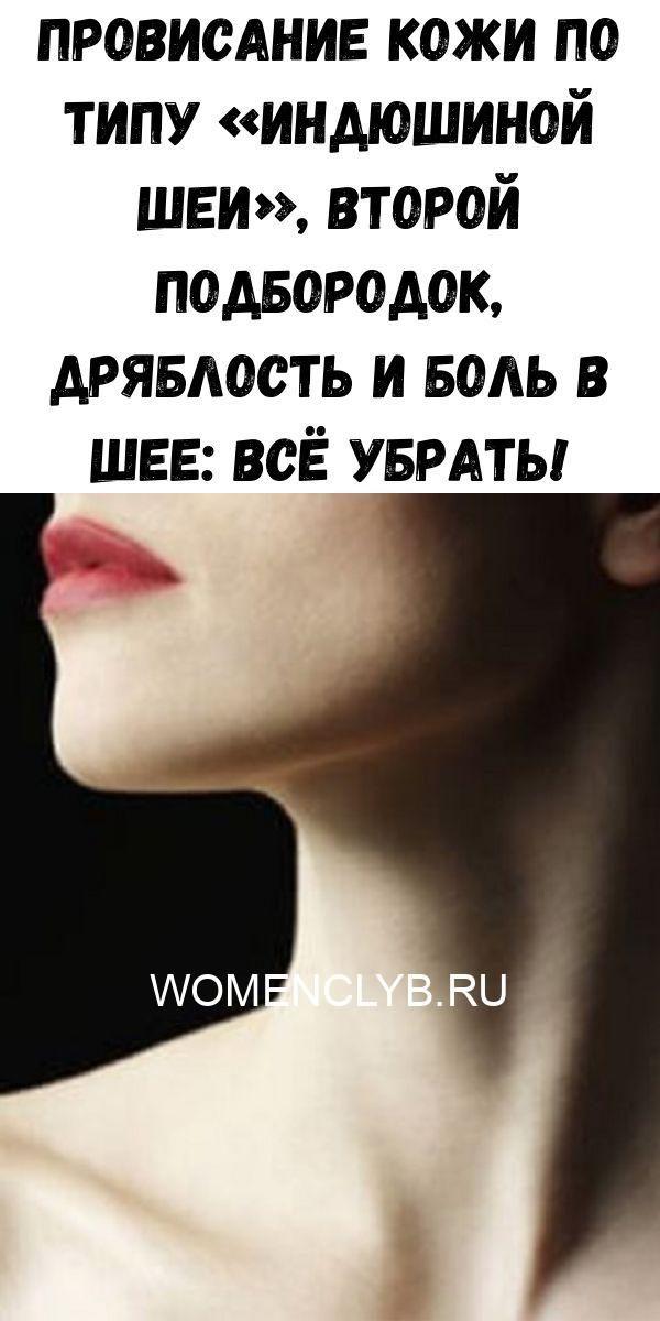 uprazhneniya-dlya-ukrepleniya-poyasnitsy-i-zdorovya-pochek_-vsego-5-minut-v-den-zdorovym-byt-legko-65-3779469