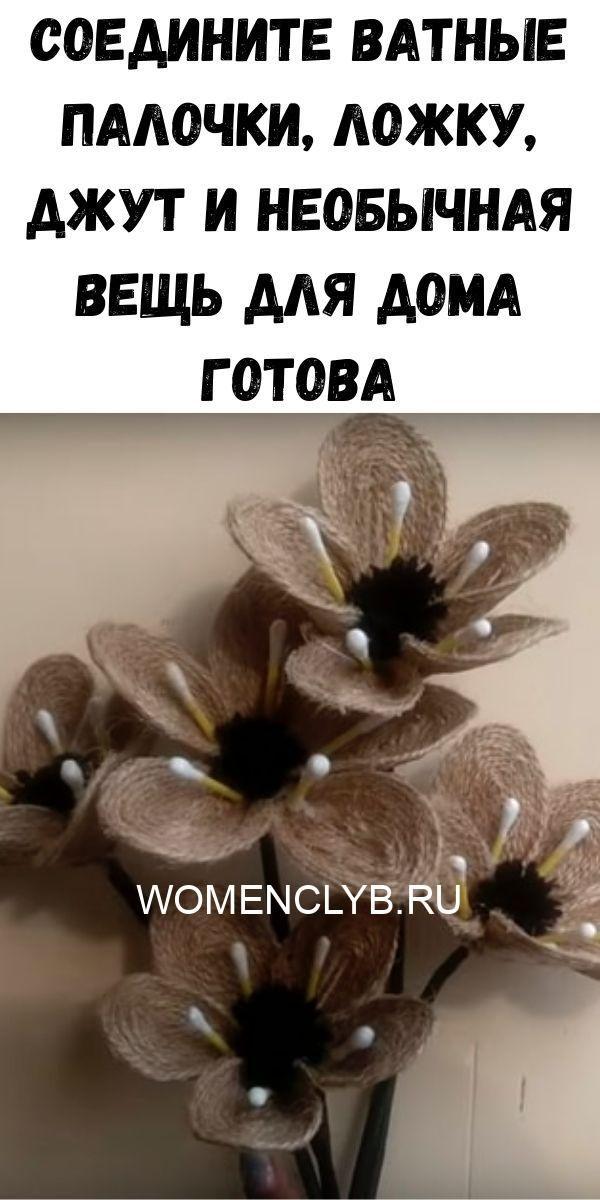 uprazhneniya-dlya-ukrepleniya-poyasnitsy-i-zdorovya-pochek_-vsego-5-minut-v-den-zdorovym-byt-legko-67-1-3288947