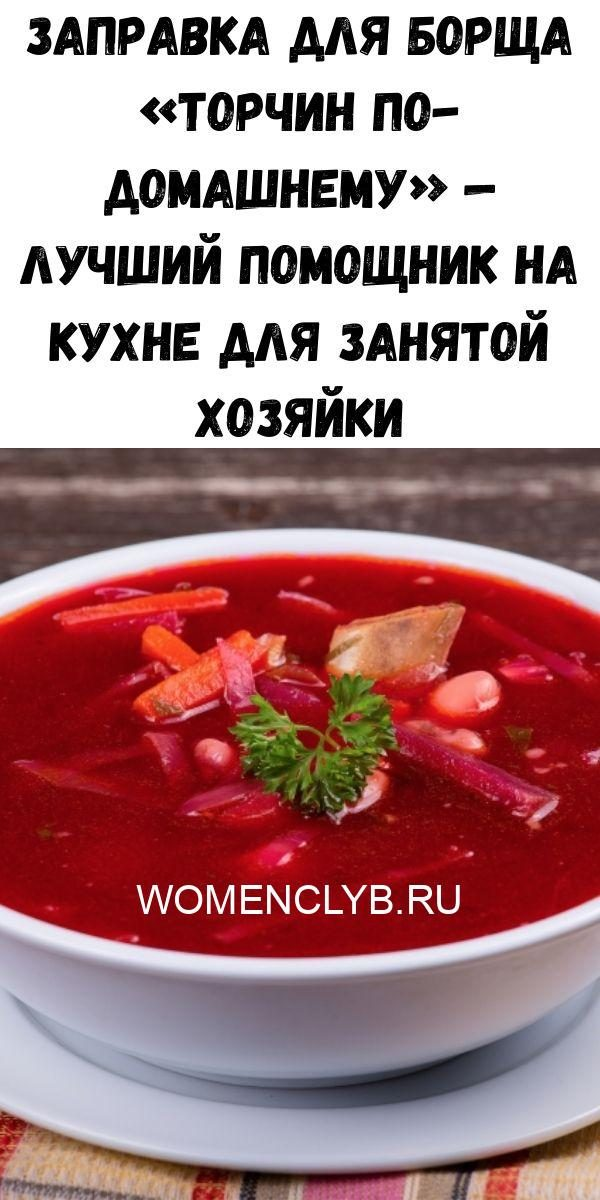 uprazhneniya-dlya-ukrepleniya-poyasnitsy-i-zdorovya-pochek_-vsego-5-minut-v-den-zdorovym-byt-legko-68-1-5162820