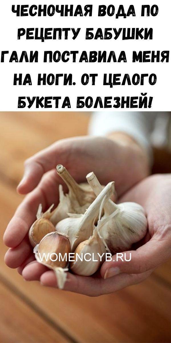 uprazhneniya-dlya-ukrepleniya-poyasnitsy-i-zdorovya-pochek_-vsego-5-minut-v-den-zdorovym-byt-legko-68-9795268