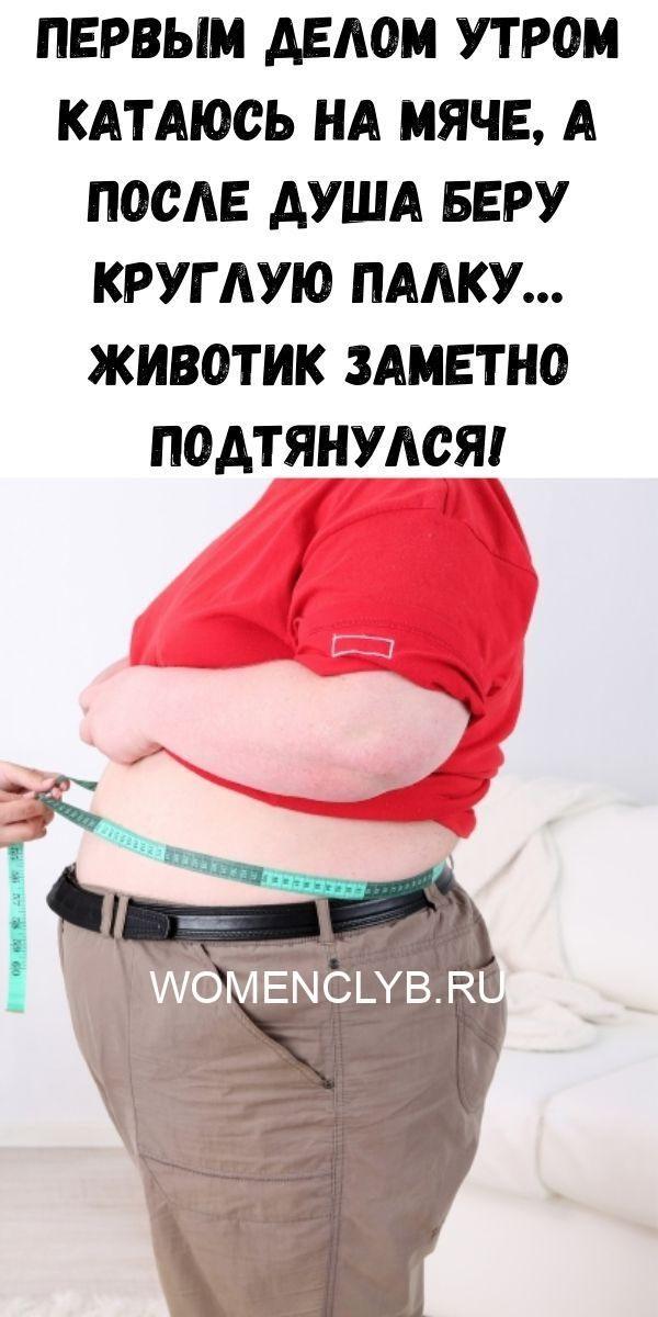 uprazhneniya-dlya-ukrepleniya-poyasnitsy-i-zdorovya-pochek_-vsego-5-minut-v-den-zdorovym-byt-legko-69-9356682