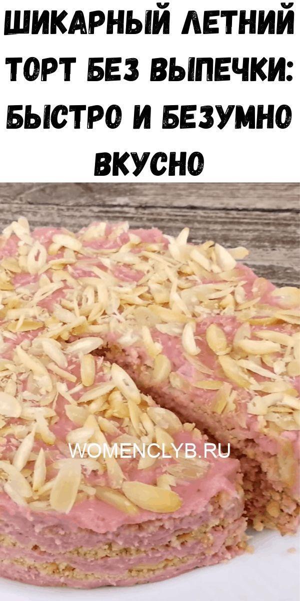 uprazhneniya-dlya-ukrepleniya-poyasnitsy-i-zdorovya-pochek_-vsego-5-minut-v-den-zdorovym-byt-legko-7-1-2011763