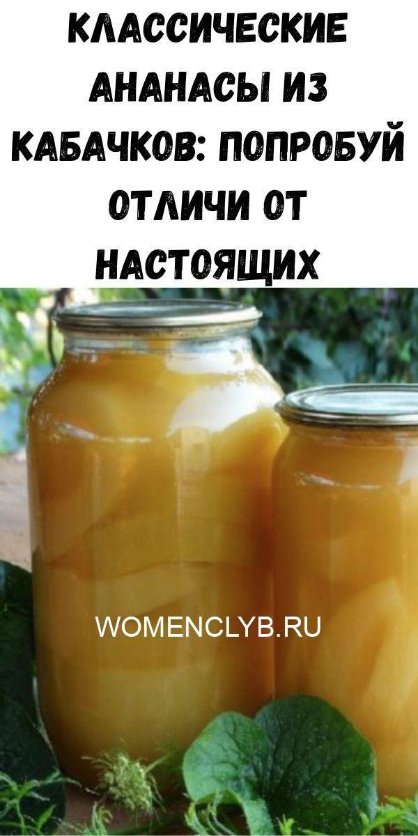 uprazhneniya-dlya-ukrepleniya-poyasnitsy-i-zdorovya-pochek_-vsego-5-minut-v-den-zdorovym-byt-legko-8-1-6182375