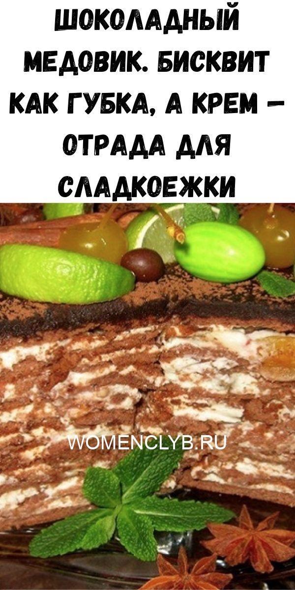 uprazhneniya-dlya-ukrepleniya-poyasnitsy-i-zdorovya-pochek_-vsego-5-minut-v-den-zdorovym-byt-legko-9-1-7777123